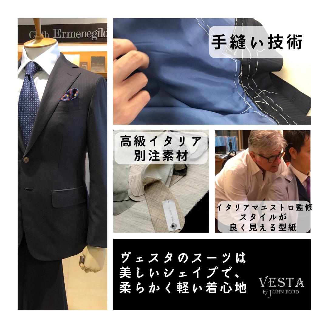 イタリア大好き、でも日本も大好き!ー縫製のお話ー